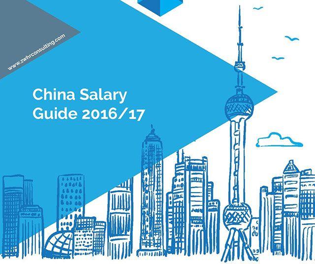china salary guide 2016 17