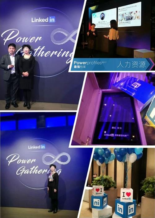 Joyce Jing amongst LinkedIn China Power Profiles List of 2017
