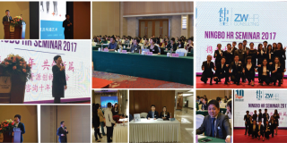 ZW Ningbo celebrates 10th anniversary with its key clients