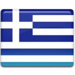 Greece - Symvoli - InterSearch Greece