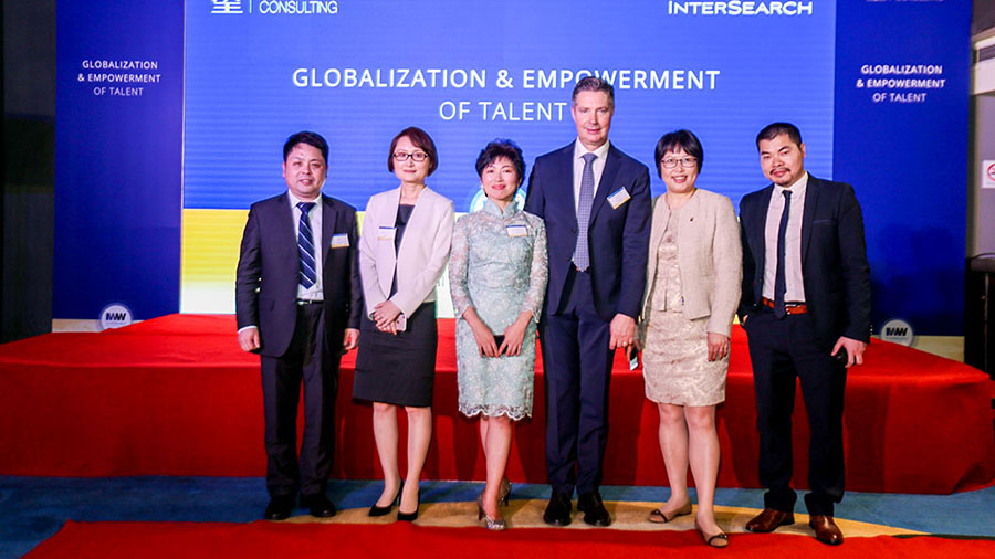 InterSearch Worldwide global event in China