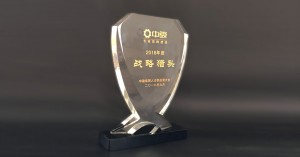 InterSearch China wins Industry Accolades for HR Services in the Real Estate Sector